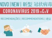 COVID - 19 - Informação útil